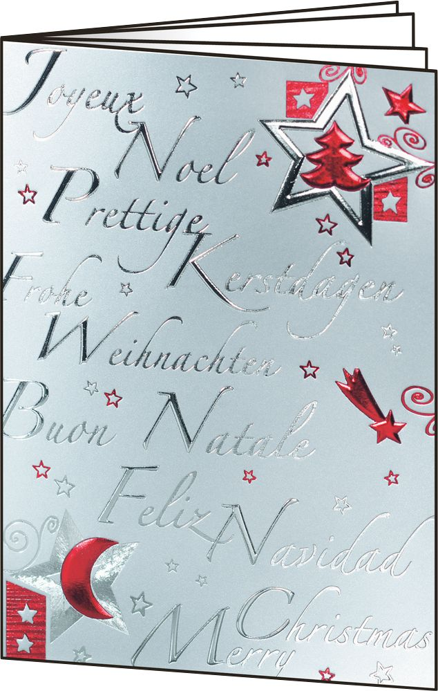 weihnachtskarten silver star g nstig kaufen sch fer shop. Black Bedroom Furniture Sets. Home Design Ideas