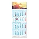 4-Monats-Kalender, mit Datumschieber, L 640 x B 300 mm, Werbedruck 280 x 130 mm, blau