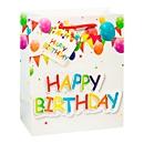 Geschenktasche Geburtstag, mittelgroß, 18 x 10 x 23 cm, 3er-Set, Motiv: Ballons weiß