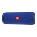 JBL Flip 4 - Lautsprecher - tragbar - kabellos