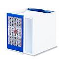 Kalender-Zettelbox, 3-Monats-Kalender, B 100 x T 100 x H 105 mm, Werbedruck 90 x 90 mm, blau