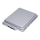 Panasonic FZ-VZSU88U - Tablet-Akku