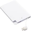 Powerbank Credit Card, Kapazität 4000 mAh, mit Micro-USB-Ladekabel, Pocketformat, weiß