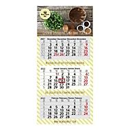 3-Monatsblockkalender, Standard, Standard, Auswahl Werbeanbringung erforderlich