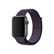 Apple 44mm Sport Loop - Uhrarmband