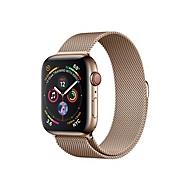 Apple Watch Series 4 (GPS + Cellular) - Gold, Edelstahl - intelligente Uhr mit Milanaise Armband - Gold - 16 GB - nicht angegeben