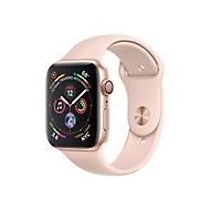 Apple Watch Series 4 (GPS) - Gold Aluminium - intelligente Uhr mit Sportband - rosa sandfarben - 16 GB