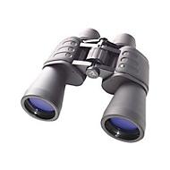Bresser Hunter - Fernglas 7 x 50
