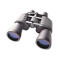 Bresser Hunter - Fernglas 8-24 x 50