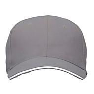 Cap, Grau/Weiß, Standard, Auswahl Werbeanbringung optional