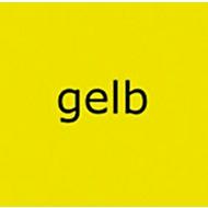 Clairefontaine Tonzeichenpapier, A4, gelb, 25 Stück