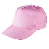 Kinder-Cap Standard - vorgeformter Schirm, Klettverschluss - Baumwolle, Rosa, Auswahl Werbeanbringung optional