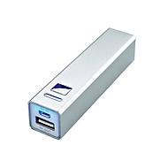 Powerbank, Metall, 2200mAh, Silberfarben, Standard, Auswahl Werbeanbringung optional