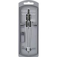 Schnellverstell-Zirkel Faber-Castell GRIP, mit rutschfester Nadel-/Minenklemmung