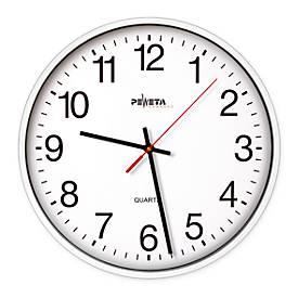 Horloge avec cadran à chiffres, à quartz, Ø 220 mm, blanche