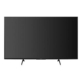 Sony FWD-49X80H/T BRAVIA Professional Displays XH8 Series - 125 cm (49