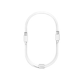 USB-C Netzteil hama, GaN & Power Delivery, Spannung 5-20 V, Leistung bis 65 W, mit Klett-Kabelbinder & 2 m langem USB-C Ladekabel, weiß