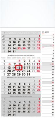 4-Monatskalender KOMBIPLAN, mit Streifenkalender, 300 x 630 mm, 8-sprachig, mit Datumsschieber