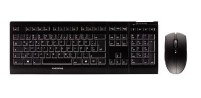 CHERRY B.UNLIMITED Tastatur-/Maus-Set 3.0, schwarz, mit Funkmaus, hochw. NiMH-Akkus