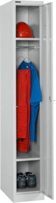 Locker, 1 deur, 2 legborden, 1 kledingstang