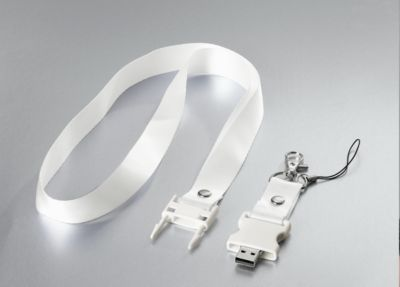USB-Lanyard weiß, 16 GB