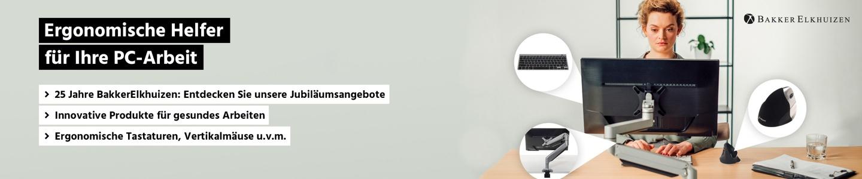 Ergonomische Helfer für Ihre PC-Arbeit!