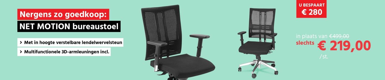 Net Motion bureaustoel